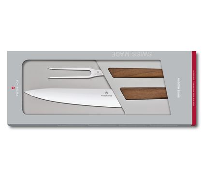 Swiss Modern Carving Set, 2 pieces